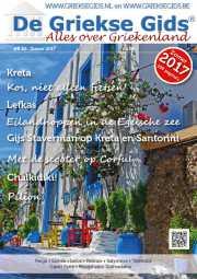 Griekse Gids Glossy 10